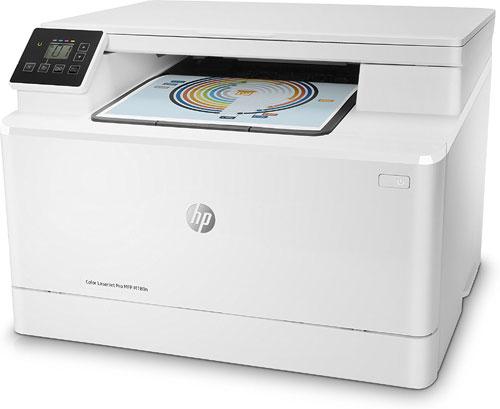 impresoras laser color multifuncion