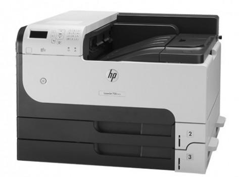 impresora segunda mano hp m712